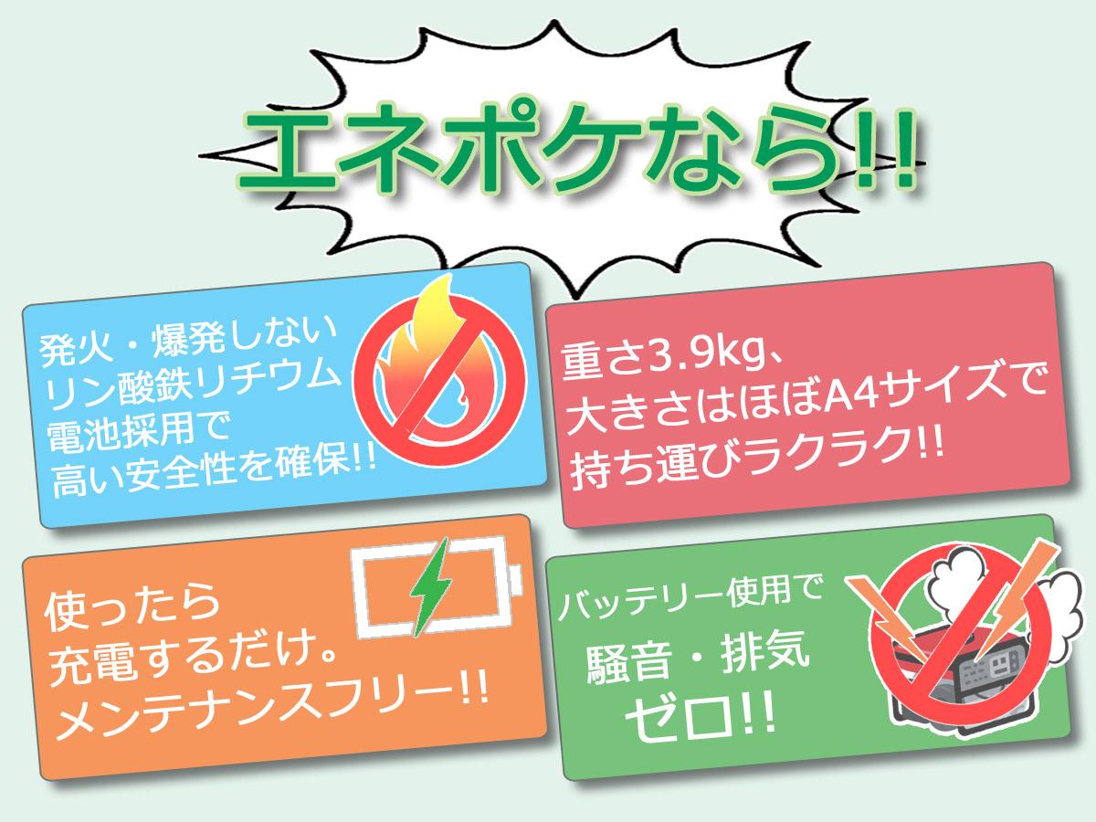 PPS300_onayami01.jpg